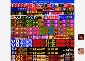 comoquemargrasarapido.com
