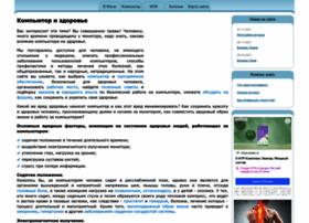 comp-doctor.ru