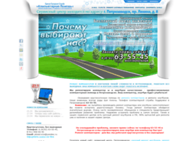 comp-help-ptz.ru