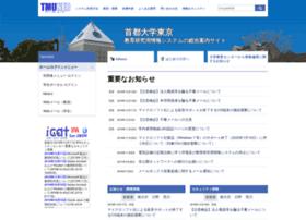 comp.tmu.ac.jp