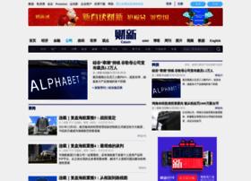companies.caixin.com