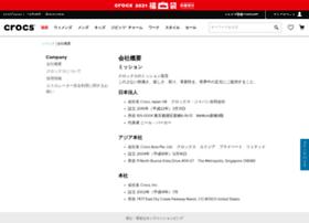 company.crocs.co.jp