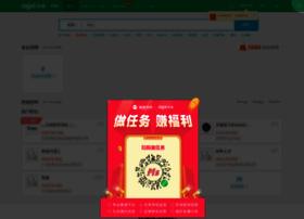 company.dajie.com