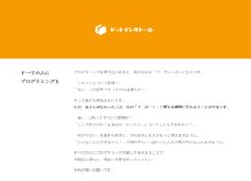 company.dotinstall.com
