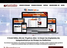 company.exnet.gr