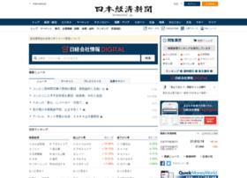 company.nikkei.co.jp
