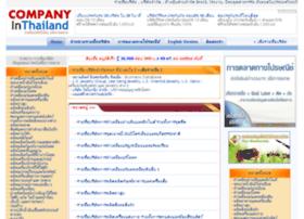 companyinthailand.com