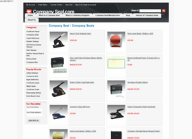 companyseal.com
