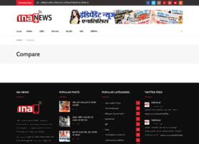 compareindia.org