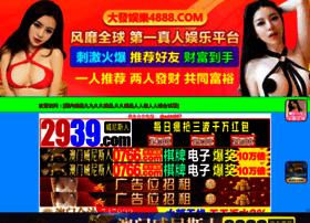 comparonet.com
