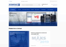compasr.ru