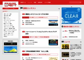 compe.japandesign.ne.jp