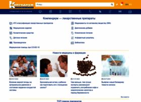 compendium.com.ua