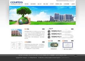 compeq.com.tw