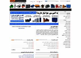 comperesor.com