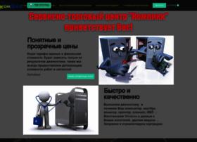 compicc.ru