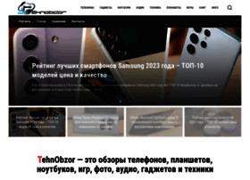 compilog.ru