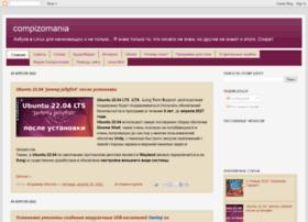 compizomania.blogspot.ru