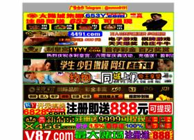 complejoarabela.com