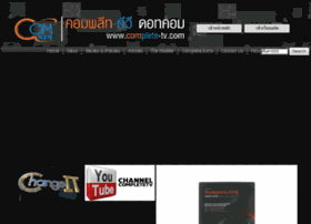 complete-tv.com