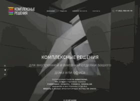 completes.ru