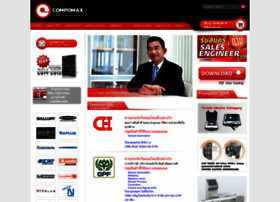 compomax.co.th