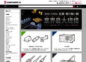 components76.com