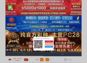comprarcal.com