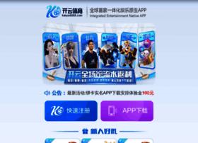 comprasnafronteira.com