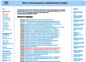compression.ru