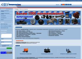 compressor-plus.ru