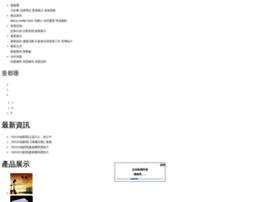comprooroweb.com