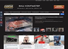 compua.com.ua