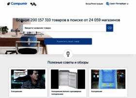 compumir.ru