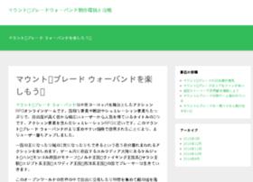 compuquestinc.com