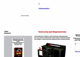 computer-dla-videomontaga.narod.ru