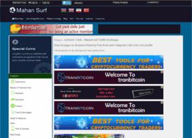 computer.mahansurf.com