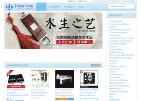 computer.tradeprince.com