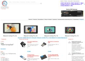 computerby.com