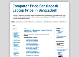 computerpricebangladesh.blogspot.com