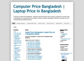 computerpricebangladesh.blogspot.com