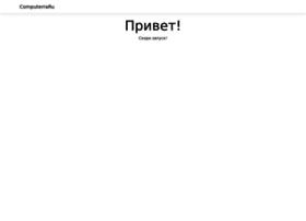computerraru.ru