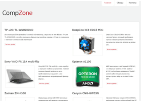 compzone.by