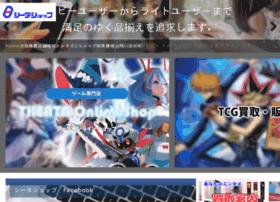 comroad.co.jp