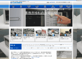 comsearch.co.jp