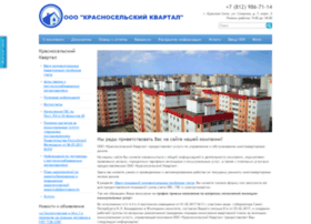 comservise.ru