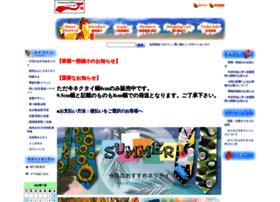 comtie.shop5.makeshop.jp