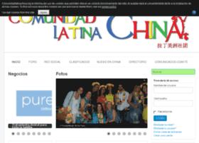 comunidadlatinachina.org