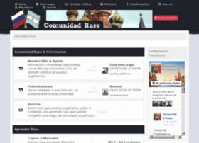 comunidadruso.com.ar