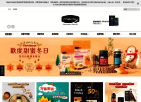 comvita.com.hk